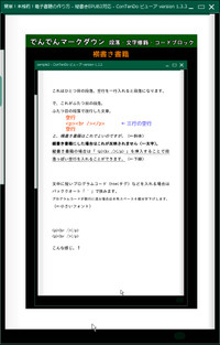 Blog_sample3