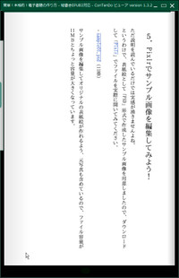Blog_sample4
