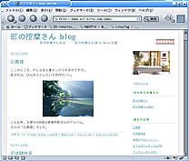 knoppix2.jpg