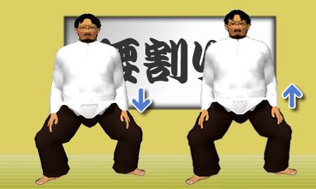 Koshiwari32