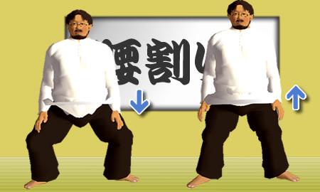Koshiwari33