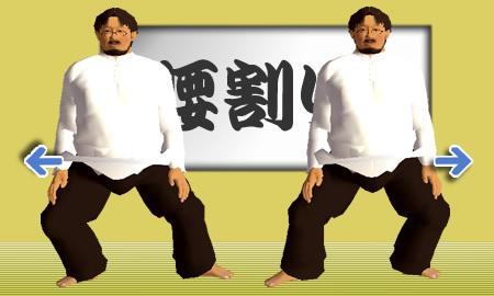 Koshiwari34